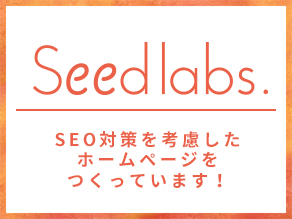 seedlabs