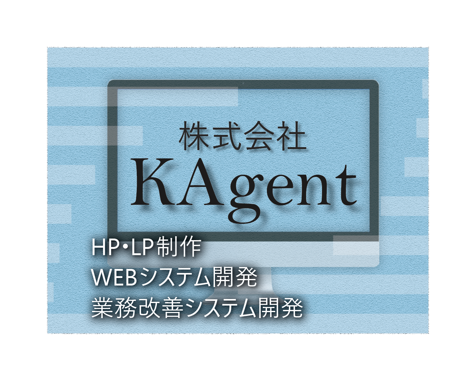 office-kagent
