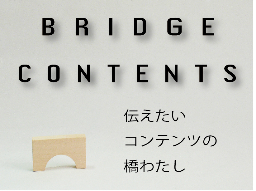 bridgecontents
