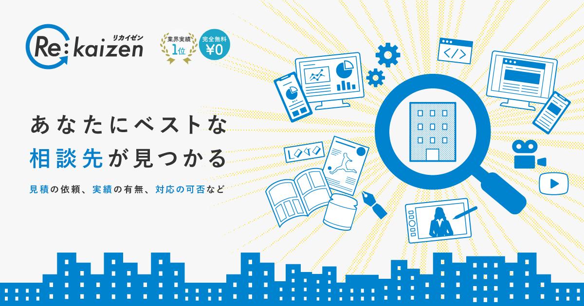 株式会社YARD様 名刺制作 | Arucaビジョンデザイン企画